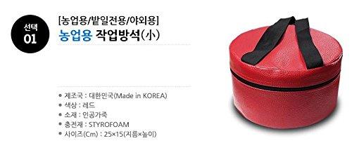 Gardening-Farm-Work-Korean-Style-Seat-Cushion—0-0