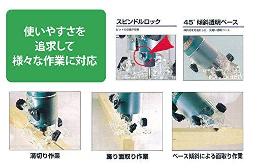 Hitachi-power-tools-trimmer-M6SB-0-2