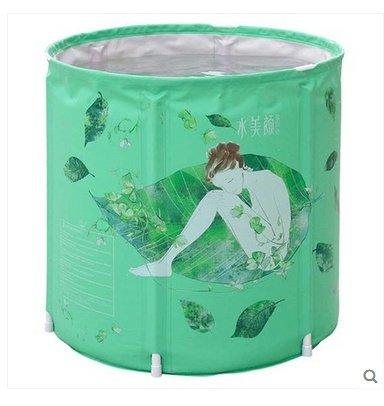 NUOAO-Portable-Bathtubs-Thick-Folding-Tub-Inflatable-Bathtub-Adult-Bath-Pool-Children-Tub-0