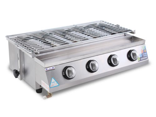 Smokeless-4-Burners-Switch-Barbecue-Grill-BBQ-Charbroiler-BBQ-Roaster-0