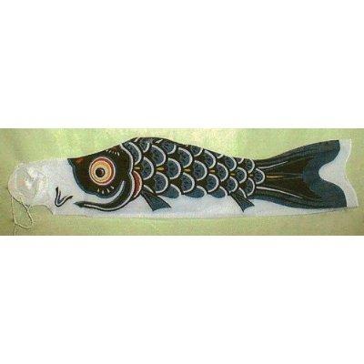 Fish-Windsock-79-inch-Black-Koinobori-KN005-0