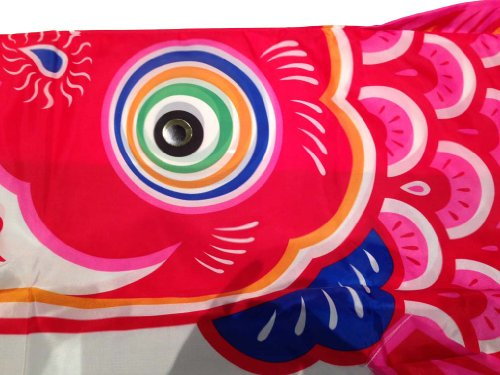 Japanese-Red-Koinobori-Windsock-10-foot-TKN009R-0-0