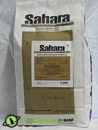Mojave-70-EG-Compare-to-Sahara-5-lb-0